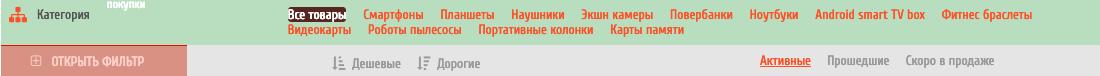 u4b网站类目