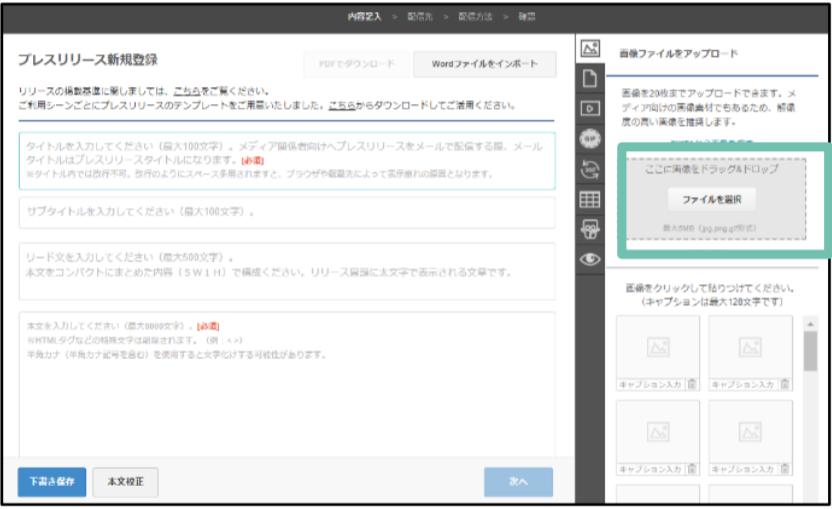 日本Deal站发布
