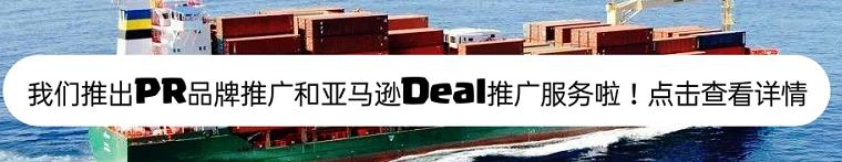 deal站推广
