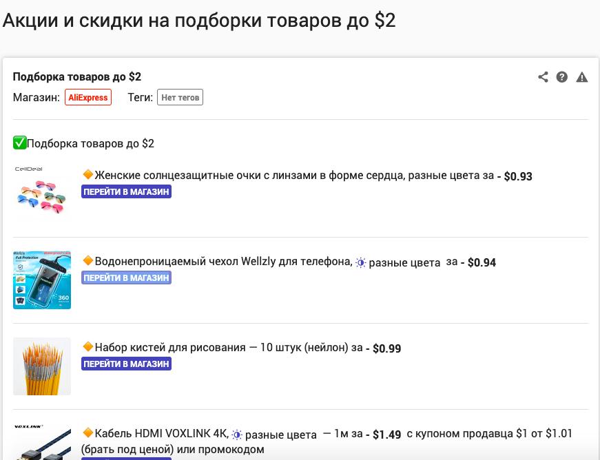 uberdeals发deal帖子