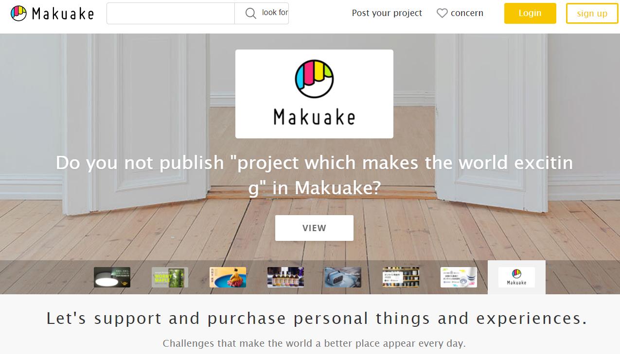 makuake是什么样的网站