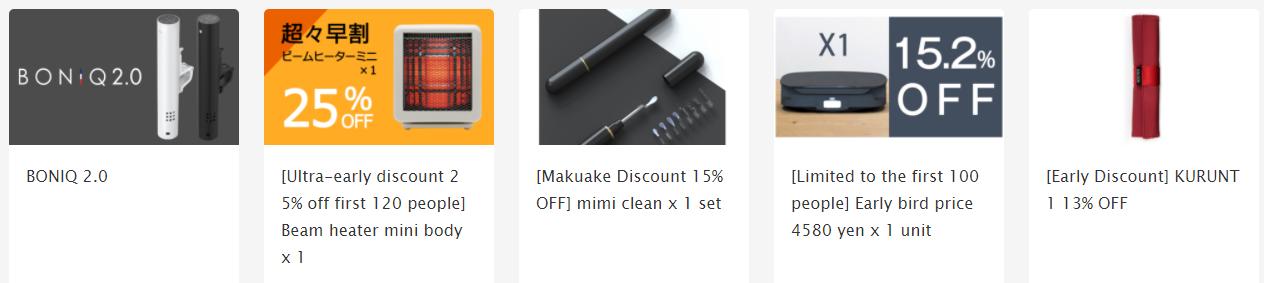 makuake关注度高的众筹项目